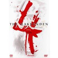 The Hakkenden: Vol.4 - Die Legende der Hundekrieger