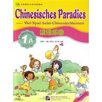 Chinesisches Paradies - Viel Spass beim Chinesischlernen: Chinesisches Paradies, Bd.1A : Arbeitsbuch, m. Audio-CD für 1A u. 1B - Fuhua Liu