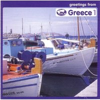 Various Artist - Greetings from Greece 1