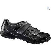 Shimano SH-M065 MTB Cycling Shoes - Size: 45 - Colour: Black