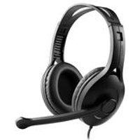 Edifier High Performance Headset With Microphone