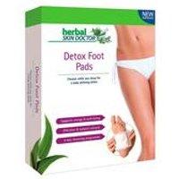 Herbal Skin Doctor Pack of 20 Detoxifying Foot Pads