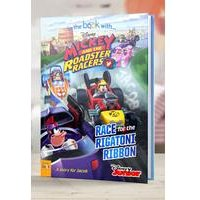 Personalised Mickey and the Roadster Racers - Hardback Book