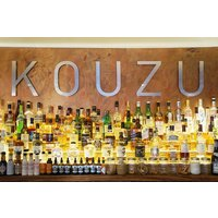 Japanese Whiskey Tasting For Two At Kouzu Restaurant Picture