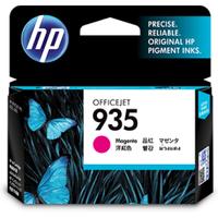 HP 935 Magenta Ink Cartridge (Original)