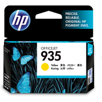 HP 935 Yellow Ink Cartridge (Original)