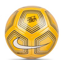 Nike Neymar Jr Skills Football - Yellow