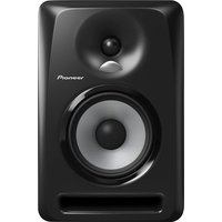 PIONEER | Pioneer S-DJ50X active reference speaker | Goxip