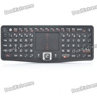 rt-mwk03bt-bluetooth-30-wireless-79-key-keyboard-w-mouse-touchpad