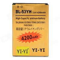 decoded-4200mah-li-ion-battery-for-lg-g3-bl-53yh-more-golden