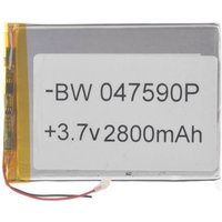 replacement-37v-2300mah-li-polymer-battery-for-710-tablet-silver