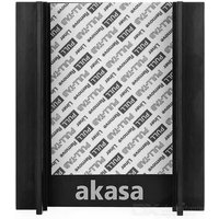 akasa-universal-ssd-hdd-mounting-kit-black