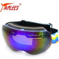panlees-dh009-double-layer-pc-lens-tpu-frame-anti-fog