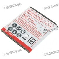 ba750-replacement-37v-1600mah-rechargeable-battery-pack-for-sony-ericsson-x12lt15i