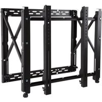Image of Peerless Full-service Video Wall Mount With Quick Release For 65 Inch To 98 Inch Displays