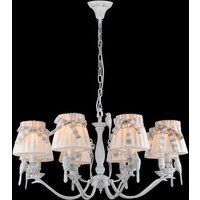 Elegant Bird 8 Light MIni Chandelier