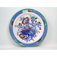 Aesthetically Pleasing Aesthetically Pleasing Plate, Oriental Design Reg. 1881 Plate, Date Stamped With Registered Design for 1881 - Oriental Gifts