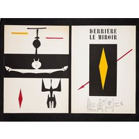 WILFREDO LAM  limited edition lithograph  c1953 (important 20th Century artist. Mourlot, Paris) - Artist Gifts