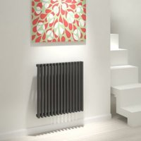 Kudox Xylo Vertical Radiator Anthracite (H)600 mm (W)580 mm