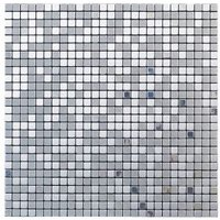 Abu dhabi Metal Mosaic tile (L)300mm (W)300mm