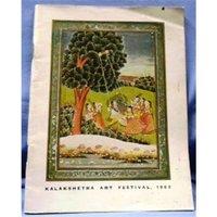 Image of 1962 Kalakshetra Art Festival Programme