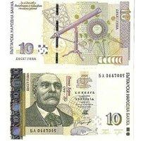 Image of 10 Leva Bulgarian Banknote Uncirculated UNC (2008)