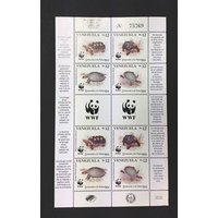 Image of WWF Venezuela Bs 12 full sheet Stamps White