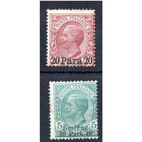 Image of Italian POs in the Turkish Empire - 2 mint stamps