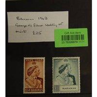Image of Bahamas 1948 Silver Wedding set mint