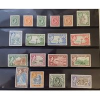 Image of Jamaica set of 18 mint stamps 1938 - 1952