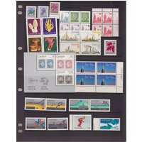 Image of Canada - 70 unmounted mint stamps