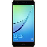 Huawei Nova Dual SIM (32GB Gold)