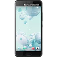 HTC U Ultra Dual SIM (64GB Ice White)