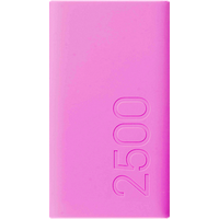 Goji Power Bank 2500 (Purple)