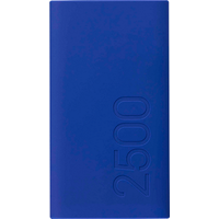 Goji Power Bank 2500 (Blue)