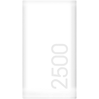 Goji Power Bank 2500 (White)
