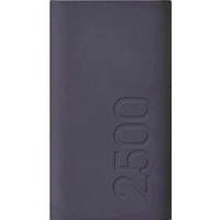 Goji Power Bank 2500 (Black)