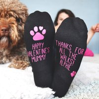 Personalised Valentine's Socks - From The Dog