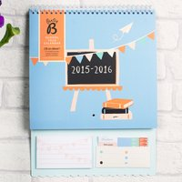 Busy B School Year Calendar - School Gifts