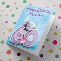 Personalised Me To You Card - 60th Birthday - 60th Birthday Gifts