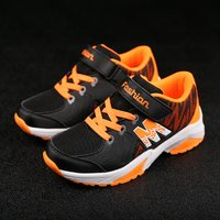 Sporty Letters Print Velcro Shoes for Kids