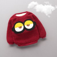 Adorable Patterned Fleece Pullover for Baby