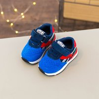 Trendy Sneakers for Baby