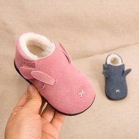 Baby Comfy Solid Fleece-lined Shoes