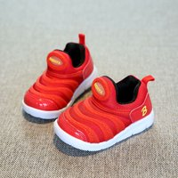 Stylish Slip-on Shoes for Baby and Toddlers