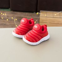 Bright Slip-on Solid Shoes for Toddler