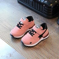 Stylish Sneakers for Kids