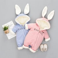 Cuddly Rabbit Design Striped Hooded Long-sleeve Jumpsuit for Baby