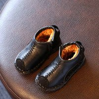 Solid Fleece-lined Leather Boots for Kids