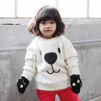 Baby Adorable Bear Fleece Pullover